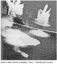 第440話「函館空襲」と 駆逐艦「橘」 - おでんのだし