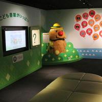 NHK放送博物館でゴン太パイセンに挨拶 - 日曜アーティストの工房