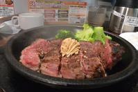 3日間限定300gが1,000円のワイルドステーキ いきなりステーキ - 今日はなに食べる? ☆大阪北新地ランチ