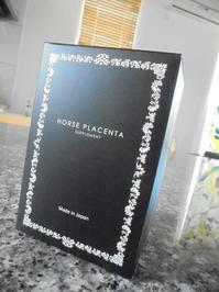 KIMEHADA馬プラセンタで、全身プラセンタケア! - 初ブログですよー。