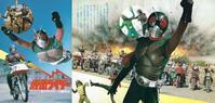 『仮面ライダー/8人ライダーVS銀河王』 - 【徒然なるままに・・・】