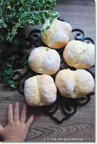 王子用の桃みたいな(笑)白パンと王子の成長っぷり♪ - 素敵な日々ログ+ la vie quotidienne +