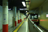 東京鉄道遺産17 丸ノ内線 方南町駅ホーム - kenのデジカメライフ