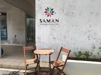 沖縄(宮古島):SAMAN miyakojima curry DELI(サマン)スリランカカレー、シュノーケリングツアー - ふりむけばスカタン