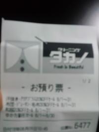クリーニング - 吉祥寺マジシャン『Mr.T』
