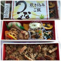 プチ軽井沢旅行 - 食べたものなど - リタイア夫と空の旅、海の旅、二人旅