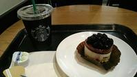 スタバ 『ブルーベリー&ヨーグルトレアチーズケーキ』 - My favorite things