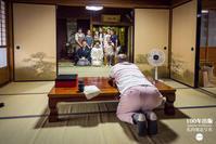 2018/8/9 自宅で花嫁さんになる - 「三澤家は今・・・」