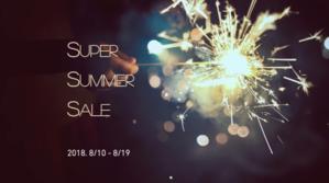 【真夏の超特大セール】SUPER SUMMER SALE 開催!【8/10 - 8/19期間】 - Musix Cables WAGNUS. Label blog