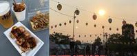 夏祭り と カフェ - my story***