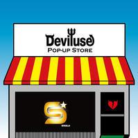 Deviluse POP-UP STORE開催のお知らせ! - STEELO スティーロ店長ブログ