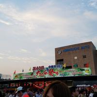 たたら祭り - the way it goes ~to a fulfilling life~