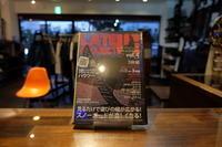 2018年最新作DVD『LATEproject vol.4』 - amp [snowboard & life style select]