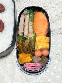 焼き鮭&味噌漬け肉弁当。と朝食とお弁当作りに便利なもの。 - 笑門来福日記。