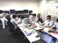 平成30年度第3回岡山大学医学物理コース(インテンシブ)地域連携セミナー - 中四がんプロ活動報告