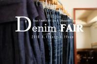 """Denim FAIR!<デニムフェア>開催!!~8/19sunまで...8/10fri"" - SHOP ◆ The Spiralという館~カフェとインポート雑貨のある次世代型セレクトショップ~"