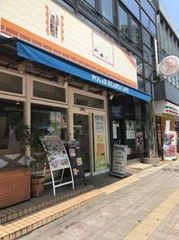 しろくまカフェ - ★お気楽にょろちゃん★