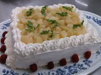 8月のお誕生ケーキ - 介護老人保健施設 大津ケアセンター ブログ