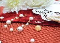 【nuance pearl】 - Atelier kacche