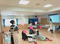 【8月6日 一宮市内の児童養護施設にて】 - 「生」教育助産師グループohana(オハナ)