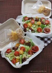 沖縄の甲子園熱(ง°`ロ°)ง ✿ bento&晩ご飯♪ - **  mana's Kitchen **
