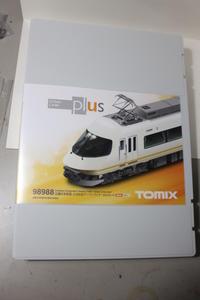 TOMIX98988近鉄21000系アーバンライナーplusセット限定品2018.08.10 - こちら運転担当配車係2