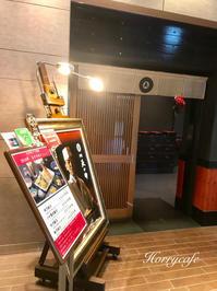 揚げたてサクサク、カウンターでいただく天ぷら @芦屋天がゆ・大阪ルクアイーレ店 - 趣味とお出かけの日記