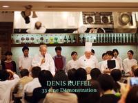 最終回の最終日: Denis Ruffel 33ème Démonstration(2日目) - Cucina ACCA