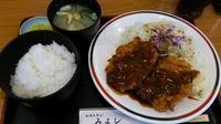 レストランみよし・コロッケ定食(上庄通・和田岬駅近) - 明石~兵庫探検