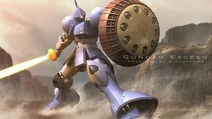 ラリー罠城 ⑤陣形 Ⅱ - コカトリスのロードモバイル戦記