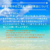 ☆★夏季休暇のお知らせ・FINAL SALE好評開催中★☆ - レディースシューズ通販 Jerry Girl Staff Blog