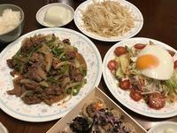 夕ごはんは スーパーの「プルコギ」と野菜。 - よく飲むオバチャン☆本日のメニュー