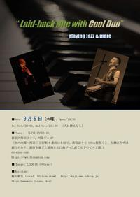 『Laid-Back Nite with Cool Duo』 - Toshi Kajiyama /梶山敏弘(梶山トシ)