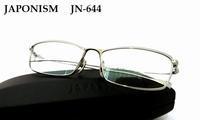 ドラマ「ハゲタカ」綾野剛さん着用モデルのご紹介 - 自由が丘にあるフレンチテイスト眼鏡店ボズューブログ
