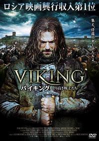 "c511 "" VIKING "" DVD2018年8月11日 - 侘び寂び"