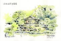 京都御苑拾翠亭 - 風と雲