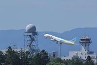 新しいオブジェ!? ~旭川空港~ - 自由な空と雲と気まぐれと ~ from  旭川空港 ~