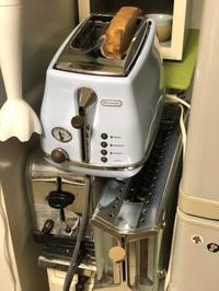 デロンギのトースター - お茶の水調理研究所