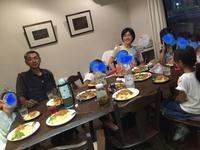 有機栽培畑と家族食堂@夢うさぎ - ガーデニングひろば「オーガニック・ガーデナーズ」