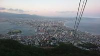 義経伝説への誘い1日目 函館山からの夜景 @北海道 - 963-7837