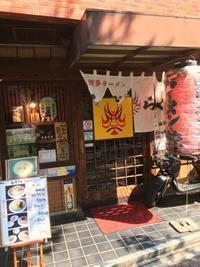暫く祇園店 - りょういちの気ままに気ままに