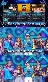 TWICE「音楽中心」で1位を獲得!Red Velvetのカムバック&豪華出演陣のスペシャルステージも公開 - Niconico Paradise!
