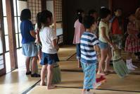 子供へのまなざし - お片付け教室☆totoのえる - 茨城・つくば 整理収納アドバイザー