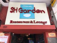 檻(?)エレベーターで行く素敵なベトナムレストラン -SHGarden- - 続・まいにちわたし