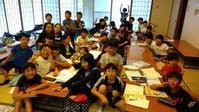 2018夏期合宿大盛況となりました - スクール809 熊本県荒尾市の個別指導の学習塾です