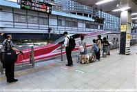 藤田八束の鉄道写真@鉄道無くして観光はない・・・北海道と九州の違い、活気に満ちた博多、鹿児島などの九州の街 - 藤田八束の日記