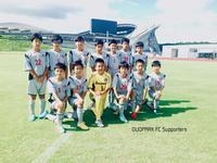 【U-12 利府町長杯】初日は2勝1分で2日目に突入! August 11, 2018 - DUOPARK FC Supporters