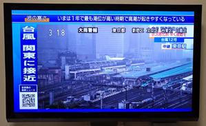 テレビ画面のQRコード - 神田らうんじ