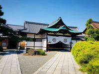 大覚寺【ゆずこ さん】 - あしずり城 本丸