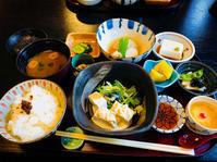 京都の食べ物【ゆずこ さん】 - あしずり城 本丸